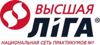 мережа практикумів № 1 в Україні
